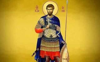 Молитва святому иоанну воину