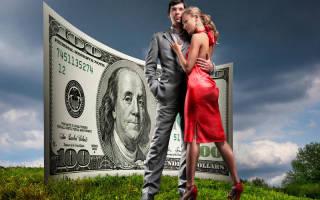 Приворот на мужчину и деньги