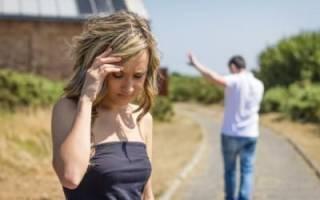Как вернуть мужа — привороты на возврат супруга