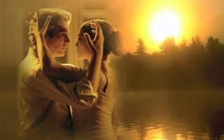 Приворот жены к мужу обряды