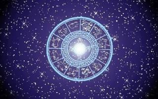 Самый благородный знак зодиака