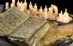 Заговор наказать врага: правильный ритуал