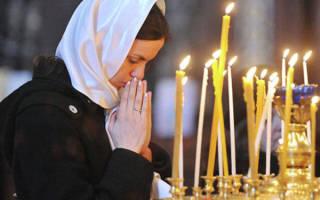 Молитва против сглаза и порчи к господу