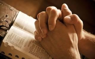 Сильные молитвы о работе: чтобы все было хорошо, от злых людей, на удачу