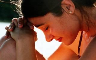 К чему снится плакать — значение сна плакать по соннику
