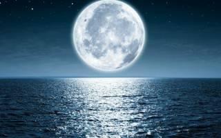 Лунный календарь любовной магии