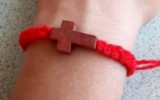 Красная веревка на запястье значение