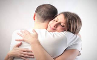 К чему снится обнимать мужчину во сне: толкование по соннику