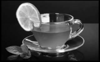 Приворот на недопитый чай