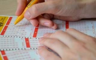Как зарядить лотерейный билет на крупный выигрыш