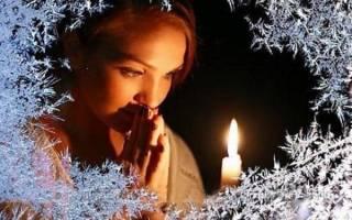 Приворот на Новый год и Старый Новый год: лучшие обряды