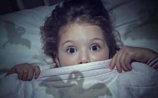 Как снять испуг самому себе. Как лечить ребенка от испуга народными средствами Народные методы борьбы с испугом