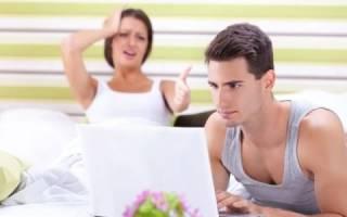 Как снять кладбищенский приворот с мужа