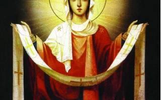 Молитва на праздник покрова пресвятой богородицы