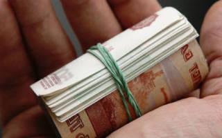 Сонник отдать долг деньгами