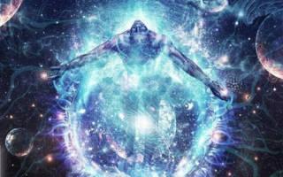Энергетика человека: 7 признаков сильного биополя