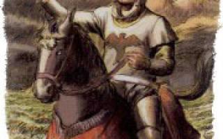 Рыцарь Пентаклей (Всадник, Рыцарь Монет)