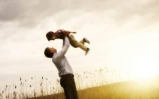 Приворот отца на ребенка