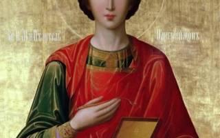 Икона пантелеймона целителя значение в чем помогает