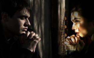 Славянские молитвы и заговоры на любовь