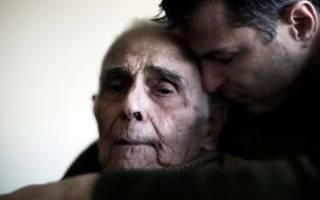 Сонник покойные родители — к чему снится покойные родители во сне