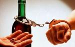 Очень сильный заговор от пьянства