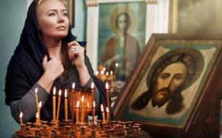 Молитва чтоб муж снова полюбил жену