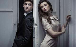 Как правильно сделать приворот на замужнюю женщину
