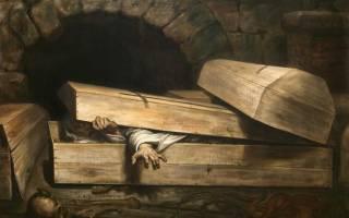 Сон много умерших людей