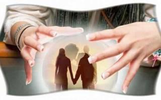 Последствия любовного приворота для привороженного