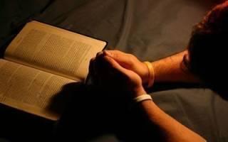 Приворот молитва на любовь девушки читать