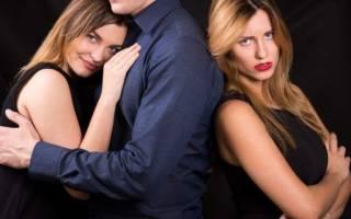 Последствия приворота на женитьбу женатого мужчины