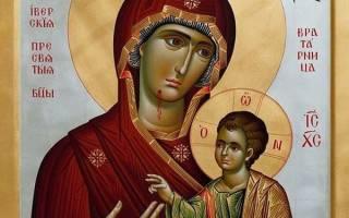 Иверская икона божьей матери молитва самая сильная