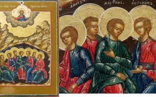 Молитва семи отрокам ефесским о младенце