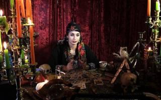 Цыганские привороты: настоящая магия шувани