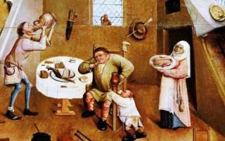 Что значит чревоугодие в православии Почему чревоугодие
