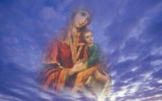 Молитва матери о женихе для дочери