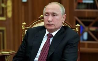 К чему снится президент Путин (Сонник)