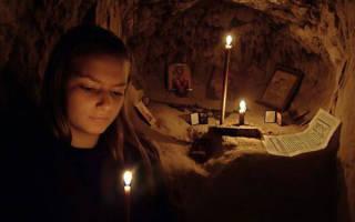 Молитва при расставании с любимым человеком