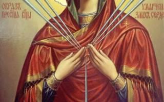 Икона божией матери сердце