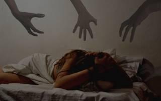 Стали сниться плохие сны