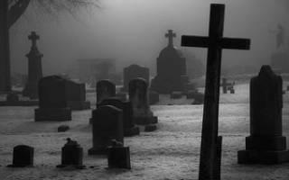 К чему снится кладбище — значение сна кладбище по соннику