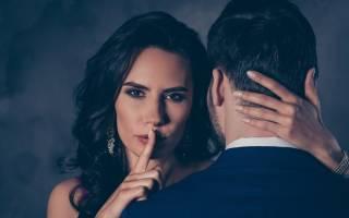 Как отличить любовь от приворота